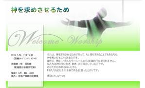 goodnews201001